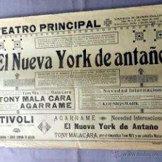 Cine: EL NUEVA YORK DE ANTAÑO 1923 PROGRAMA CARTEL DOBLE LOCAL CINE MUDO ORIGINAL VILAFRANCA PENEDES . Lote 50463519