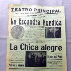 Cine: LA ESCUADRA HUNDIDA 1926 .. PROGRAMA CARTEL DOBLE LOCAL CINE MUDO ORIGINAL. Lote 50464063