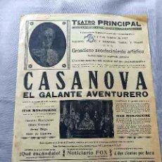 Cine: CASANOVA 1926 ALEXANDRE VOLKOFF IVAN MOSJOUKINE PASE 1927 PROGRAMA CARTEL CINE MUDO LOCAL ORIGINAL. Lote 50464534