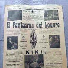 Cine: EL FANTASMA DEL LOUVRE 1926 BELPHÉGOR RENÉ NAVARRE ELMIRE VAUTIER PROGRAMA CARTEL CINE MUDO ORIGINAL. Lote 50464657