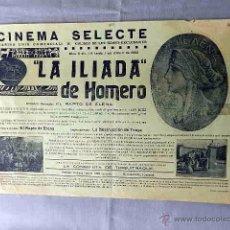 Cine: LA ILIADA DE HOMERO .- PROGRAMA CARTEL CINE MUDO ORIGINAL LOCAL. Lote 50464757