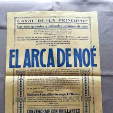 Cine: EL ARCA DE NOE 1928 NOAH'S ARK MICHAEL CURTIZ DOLORES COSTELLO CINE MUDO CARTEL ORIGINAL. Lote 50465601
