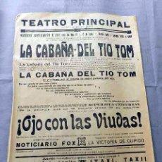 Cine: LA CABAÑA DEL TIO TOM... OJO CON LAS VIUDAS ... PROGRAMA CARTEL CINE MUDO ORIGINAL LOCAL. Lote 50469576