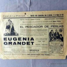 Cine: EUGENIA GRANDET 1921 ALICE TERRY RUDOLPH VALENTINO PROGRAMA PASQUIN CARTEL LOCAL CINE MUDO REPOSICIO. Lote 50471248
