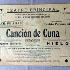 Cine: CANCION DE CUNA 1933 CRADLE SONG PROGRAMA DOBLE CARTEL CINE LOCAL PASQUIN VILAFRANCA DEL PENEDES . Lote 50471689