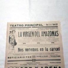 Cine: LA VIRGEN DEL AMAZONAS 1928 THE GATEWAY OF THE MOON PROGRAMA DOBLE CINE MUDO CARTEL LOCAL ORIGINAL . Lote 50471905