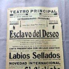 Cine: ESCLAVO DEL DESEO 1925 ... PROGRAMA CINE MUDO DOBLE LOCAL CARTEL PASQUIN ORIGINAL. Lote 50474659
