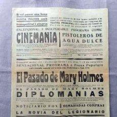 Cine: CINEMANIA ... PROGRAMA CARTEL CINE LOCAL EN CATALÁN FESTA MAJOR VILAFRANCA PENEDES. Lote 50481612