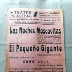 Cine: LAS NOCHES MOSCOVITAS .- PROGRAMA CINE MUDO CARTEL CINE LOCAL 1935. Lote 50481827
