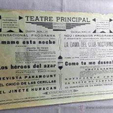 Cine: AMAME ESTA NOCHE ... PROGRAMA CINE MUDO CARTEL CINE LOCAL VILAFRANCA PENEDES EN CATALÁN. Lote 50482090