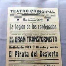 Cine: EL GRAN TRANSFORMISTA ...1928 PROGRAMA CINE MUDO DOBLE PASQUIN CARTEL LOCAL . Lote 50482753