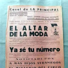 Cine: EL ALTAR DE LA MODA 1934 PROGRAMA CINE MUDO PASQUIN CARTEL LOCAL EN CATALÁN. Lote 50483168