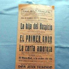 Cine: LA HIJA DEL HOSPICIO ... PROGRAMA DOBLE CINE MUDO PASQUIN CARTEL LOCAL ORIGINAL EN CATALÁN. Lote 50483356