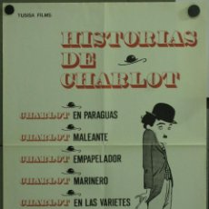 Cine: WE90 HISTORIAS DE CHARLOT CHARLES CHAPLIN FESTIVAL POSTER ORIGINAL 50X70 ESTRENO 1980. Lote 50534261