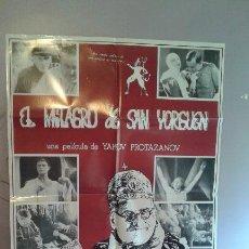 Cine: POSTER DE LA PELICULA --EL MILAGRO DE SAN YORGUEN. Lote 51528323