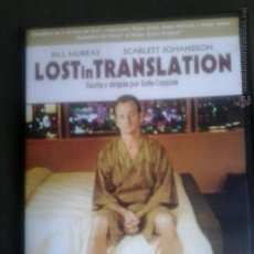 Cine: LOST IN TRANSLATION DE SOFIA COPPOLA - ENVASE DE PLASTICO GRUESO - DVD. Lote 51896598