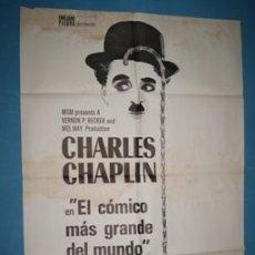 Cine: CARTEL CINE EL COMICO MAS GRANDE DEL MUNDO. Lote 52007467