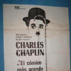 Cine: CARTEL CINE EL COMICO MAS GRANDE DEL MUNDO. Lote 52007478
