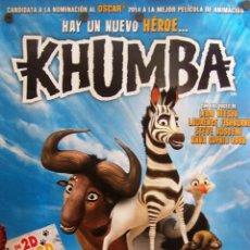 Cine: K H U M B A CARTEL DE LA PELÍCULA DE ANIMACIÓN. Lote 52065232