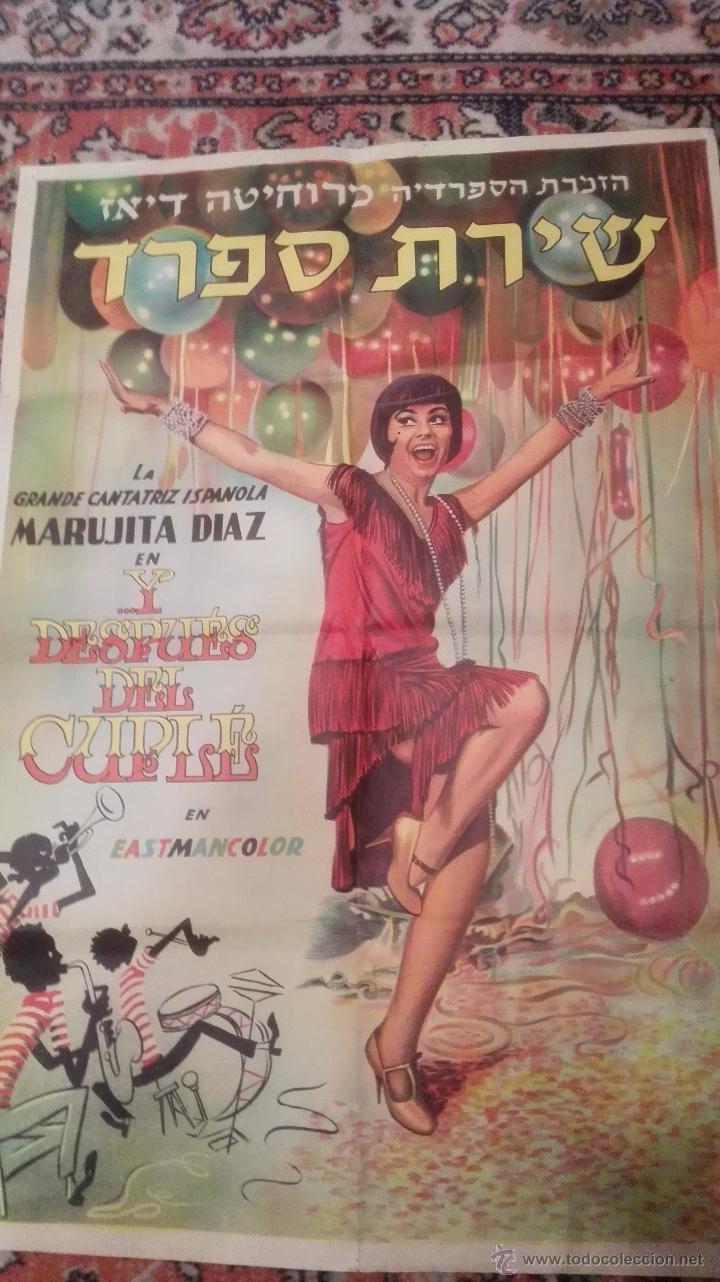 CARTEL DE CINE- Y DESPUES DEL CUPLE. CON MARUJITA DÍAZ. VERSIÓN EXTRANJERA( IDIOMA??) (Cine - Posters y Carteles - Clasico Español)