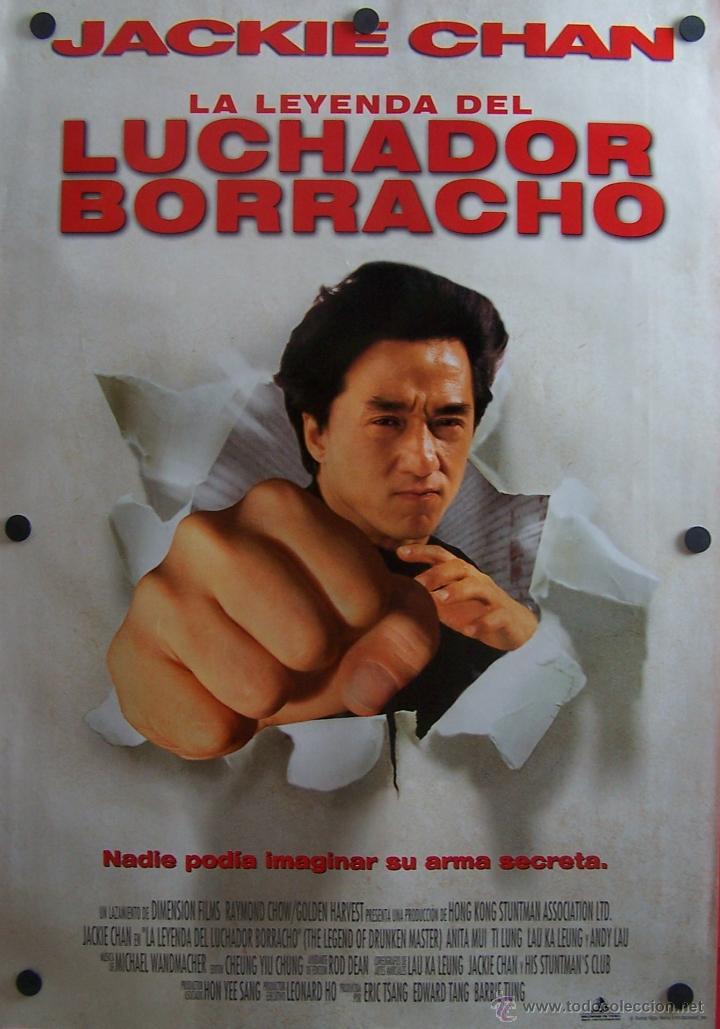 La Leyenda Del Luchador Borracho Cartel Film A Comprar Carteles Y Posters De Películas De Comedia En Todocoleccion 53006642