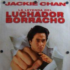 Cine: LA LEYENDA DEL LUCHADOR BORRACHO (CARTEL FILM ACCIÓN). Lote 53006642