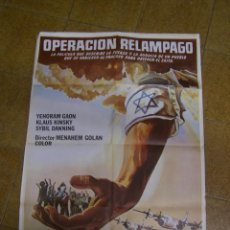 Cine: OPERACION RELAMPAGO. Lote 53059889