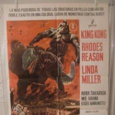 Cine: CARTEL CINE ORIG KING KONG SE ESCAPA 70X100 TOHO ISHIRO HONDA 1ER ESTRENO. Lote 53073159