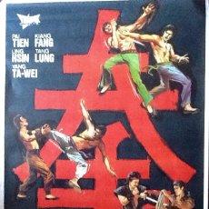 Cine: CARTEL PELICULA. LOS VENGADORES DEL KARATE. 1974. DIBUJANTE: JANO. ENVIO INCLUIDO EN EL PRECIO... Lote 54115680