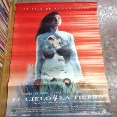 Cinema - Póster de cine el cielo y la tierra- 70X100cm - 54230499