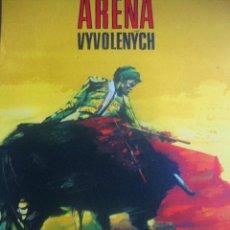 Cine: EL PASEÍLLO CARTEL YUGOSLAVIA 1975 ANA MARISCAL ALFREDO MAYO ARENA TOROS 40 X 28 CM. Lote 54263489