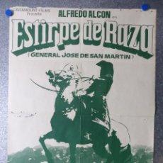 Cine: ESTIRPE DE RAZA - ALFRESO ALCON, EVANGELINA SALAZAR. Lote 54692555
