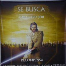 Cine: LONA GIGANTE POSTER STAR WARS, LA GUERRA DE LAS GALAXIAS, EL ATAQUE DE LOS CLONES. JEDI. OBI-WAN.. Lote 55863237