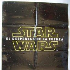 Cine: STAR WARS, EL DESPERTAR DE LA FUERZA, CON HARRISON FORD. POSTER PROMOCIONAL.. Lote 55931407