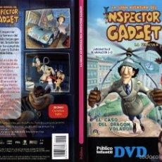 Cine: LA GRAN AVENTURA DEL INSPECTOR GADGET- EL CASO EL DRAGÓN VOLADOR// LA PELICULA//-DVD-PRECINTADO-. Lote 56024079