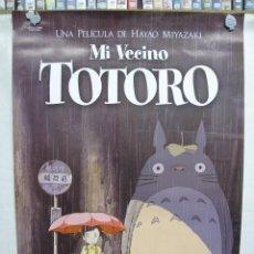 Cine: MI VECINO TOTORO. Lote 115405484
