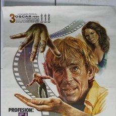 Cine: ANTIGUO CARTEL DE CINE 70 X 100 CM. EL ESPECIALISTA - 1980. Lote 57095648