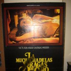 Cine: LA MUCHACHA DE LAS BRAGAS DE ORO VICTORIA ABRIL VICENTE ARANDA POSTER ORIGINAL 70X100. Lote 57128585
