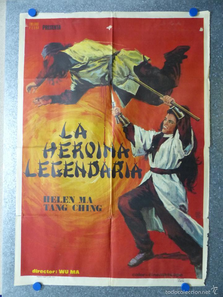 Cine: LOTE 15 CARTELES DE CINE VARIOS, VER DESCRIPCION Y FOTOS - Foto 50 - 57179909