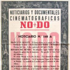 Cine: CARTEL DEL NOTICIARIO DOCUMENTAL NODO Nº 548 A (VER LOS ACONTECIMIENTOS) ORIGINAL. Lote 57619239