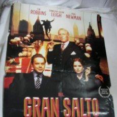 Cine: ANTIGUO POSTER CARTEL DE CINE ORIGINAL - EL GRAN SALTO. Lote 57645072