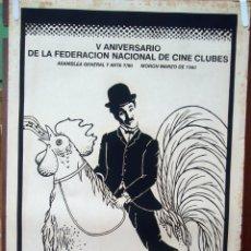 Cine: CARTEL POSTER CINE CUBANO, CUBA, CHAPLIN , V ANIVERSARIO DEL CINE CLUBES ,SERIGRAFIA ,ORIGINAL , AAC. Lote 57834992