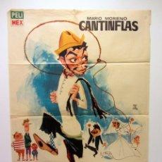Cine: CANTINFLAS AHÍ ESTA EL DETALLE. CARTEL ORIGINAL DE LA PELÍCULA 70 X 100. Lote 59759092