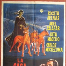 Cine: POSTER CARTEL CINE ORIGINAL LA CASA EMBRUJADA, LA MALDICIÓN DE LA LLORONA- RAFAEL BALEDÓN- MEX 1964. Lote 60189839