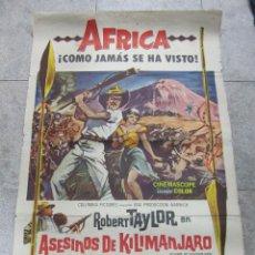 Cine: CARTEL DE CINE ORIGINAL. AFRICA COMO JAMAS SE HA VISTO. ASESINOS DEL KILIMANJARO. 68 X 156CM. Lote 60248231