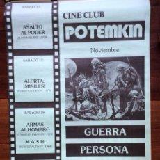 Cine: CARTEL CINE-CLUB POTENKIM AÑOS 70,IDEAL COLECCIONISTAS MEDIDA 30X50 CM . Lote 61350758
