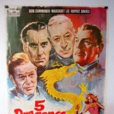Cine: 5 DRAGONES DE ORO CARTEL ORIGINAL DE LA PELÍCULA 69 X 99 KLAUS KINSKI, CRISTOPHER LEE, MARGARET LEE. Lote 62257460