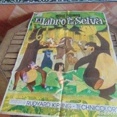 Cine: CARTEL DE LA SERIE DE DIBUJOS ANIMADOS EL LIBRO DE LA SELVA 96 X 70 CM. Lote 75282197
