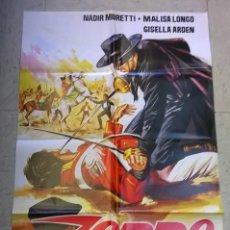Cine: CARTEL DE CINE ORIGINAL EL ZORRO CONTRA EL IMPERIO DE NAPOLEÓN. Lote 105876312