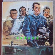 Cine: ESTACION POLAR CEBRA, POSTER ESTRENO ESPAÑA 1969. 70X100. Lote 33729917